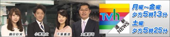doushin_news_banner_201504-thumb-818x179-23745