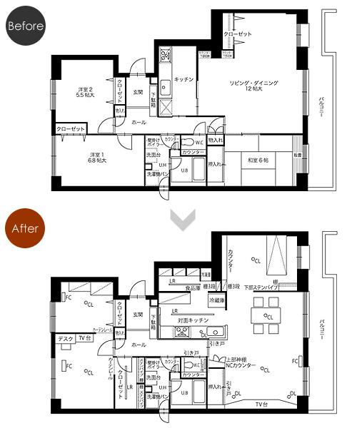 セミナー:施工事例と平面図を見て学ぶマンションリノベーション