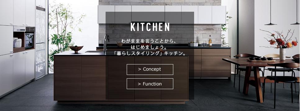 パナソニック社製品『展示特売会』開催決定!!